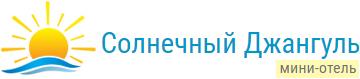 """Мини-отель """"Солнечный Джангуль"""", отдых в Оленевке, Крым"""